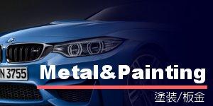 塗装、鈑金|柏市で自動車修理、鈑金塗装ならRide Highにお任せ!